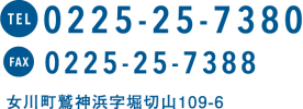 flat_onagawa_top_acc